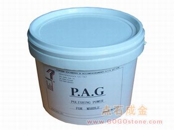 To Sell P.A.G Marble Crystallizing Powder