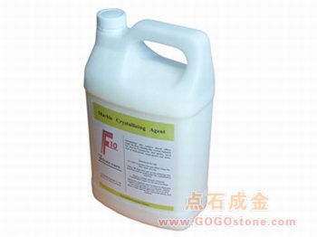 To Sell  F10 Marble Crystallizing Agent