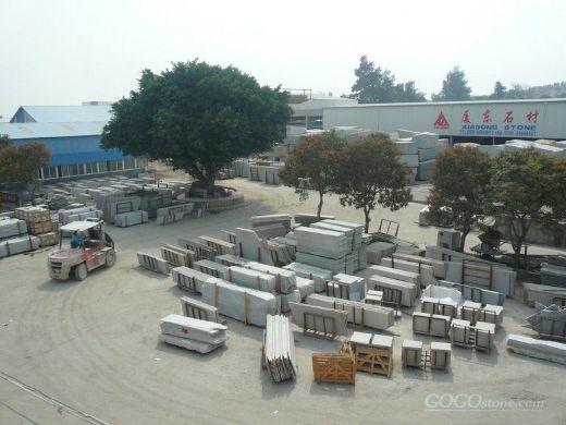 Xiadong Stone Factory