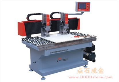 AF-3 Automatic Drilling Machine