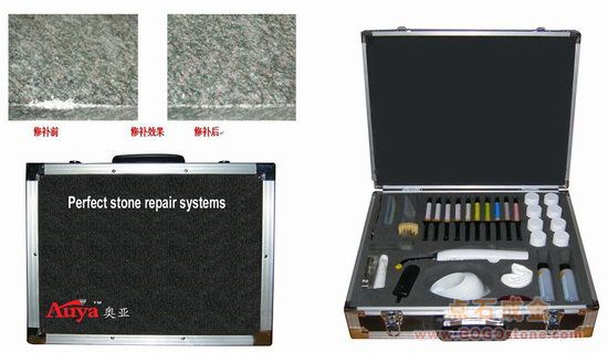 To Sell D-80 Perfect stone repair systems