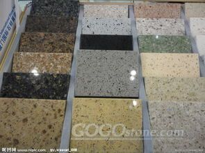 EN 12058:2004 Slabs for tiles and flooring test