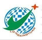 Xiamen Longxinyuan Imp&Exp Co.,Ltd.