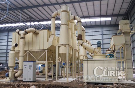 The price and choice of lime stone grinding mill