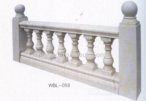 stone banister