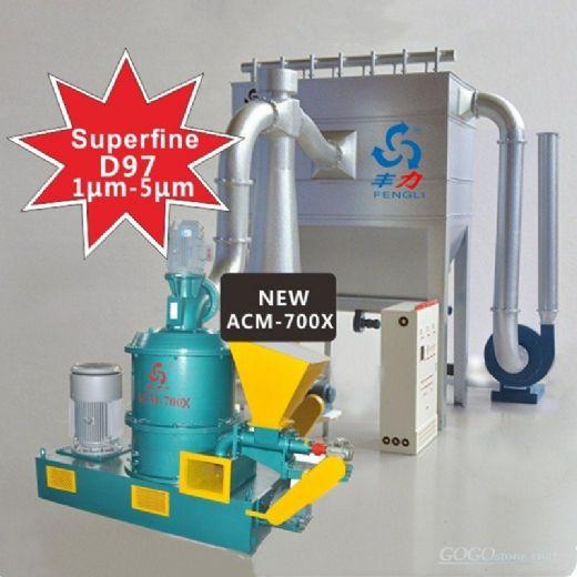 Graphene Impact Crusher Superfine Grinding Mill
