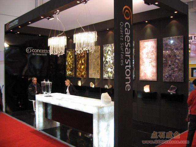 Overseas exhibitors