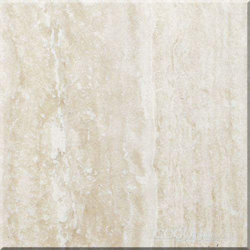 Haobo Stone Super White Travertine