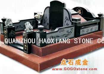 To Sell Chinese Style Tombstone(picture)