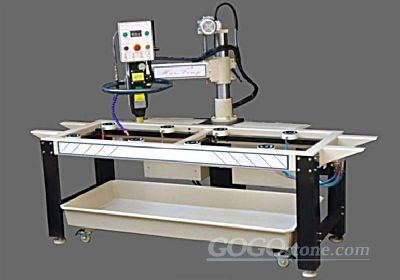 Multifunctional Milling Machine
