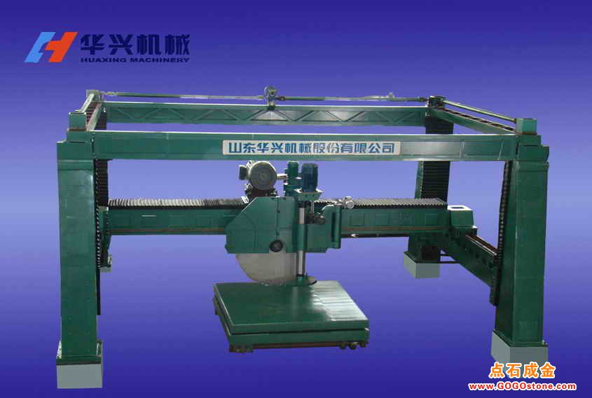 To Sell cutting machine(picture)