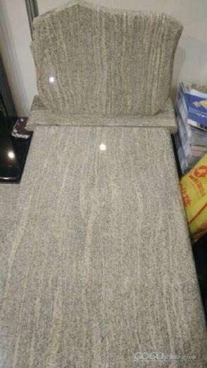 New China Juparana granite