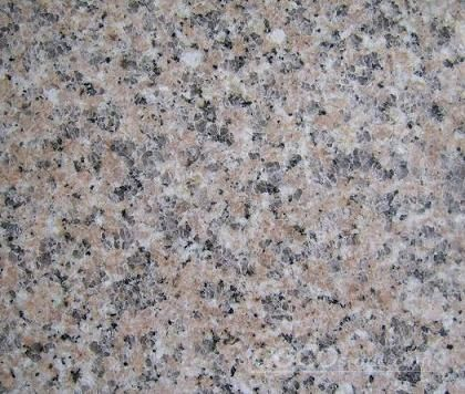 To Sell Cherry Pink granite