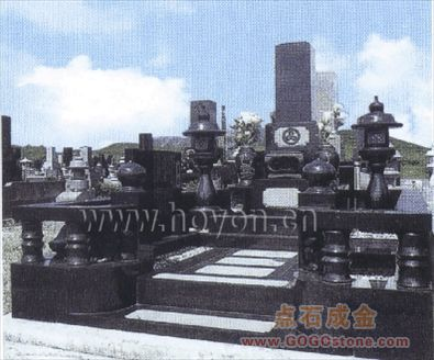 To Sell Japan Tombstone
