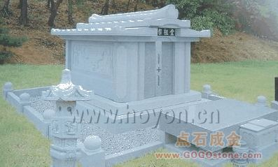 To Sell Korean Tombstone