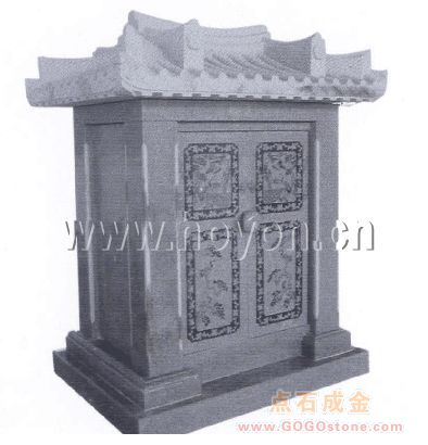 Korean Tombstone