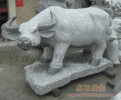 Animal carving—Bull