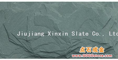 To Sell Mushroom Slate-2(picture)