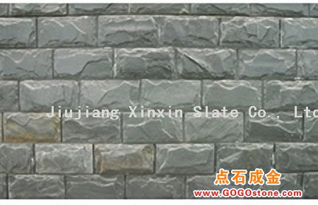 To Sell Mushroom Slate-1(picture)