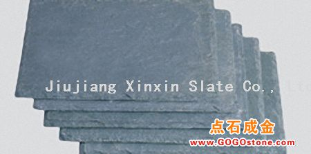 To Sell Roofing  Slate(picture)