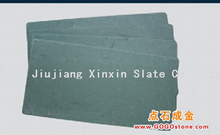 To Sell  Roofing   Slate  (picture)