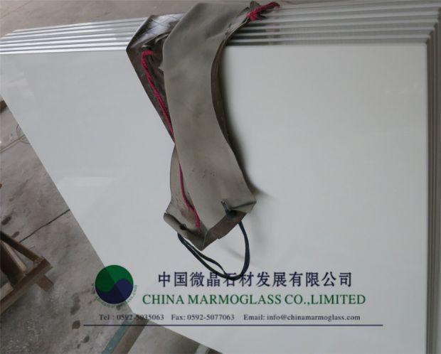 nanoglass 1200x1200mm