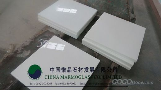 nano glass tile 600x600mm