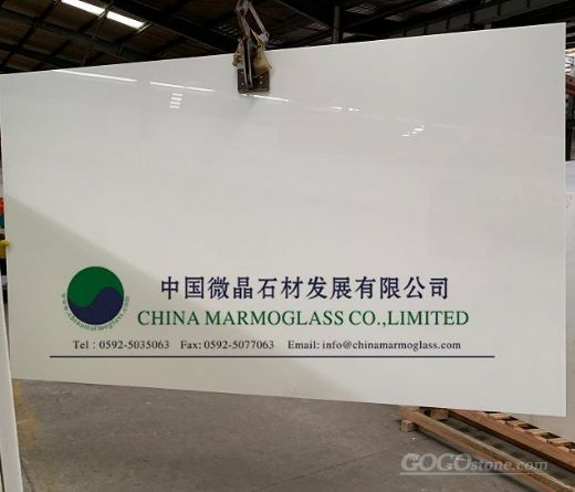 Flawless White Nano Glass from China