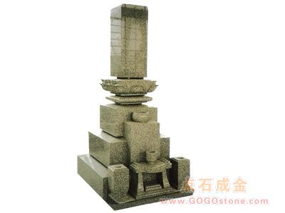 To Sell Japanese style tombstone