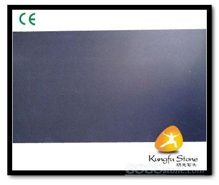 Honed Shanxi Black Granite Slab