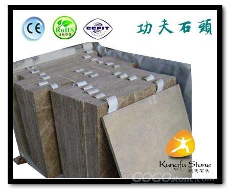 Light Emperador Marble Thin Tile
