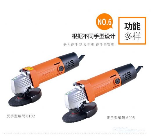 100/115mm Kynko Electric Power Tools - Angle Grinder