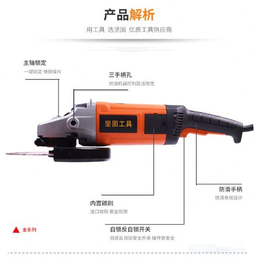 2800W Powerful 230mm Angle Grinder Kd39 of Kynko Power Tools