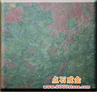 Rosy Rusty Slate