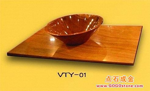 To Sell Vanity Sink VTY-01(picture)
