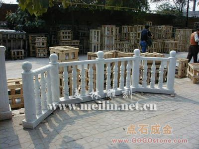 To Sell Baluster