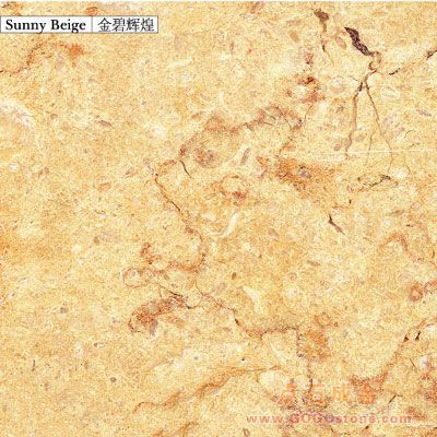 To Sell Sunny Beige