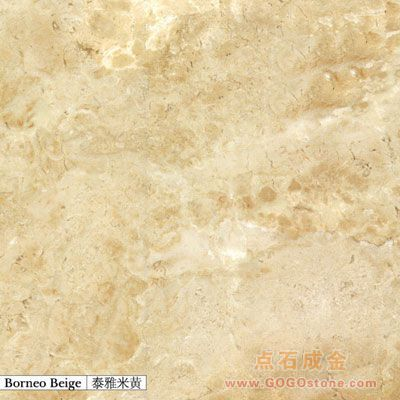 To Sell Borneo Beige