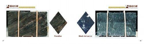 Paradiso&Black via Lactea