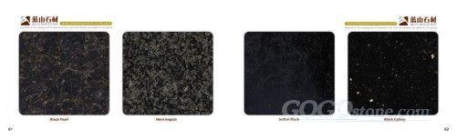 Black Pearl&Nero Impala&Indian Black&Black Galaxy