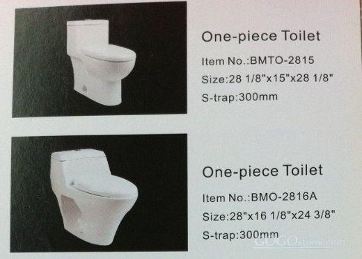 one piece siphon flushing toilet