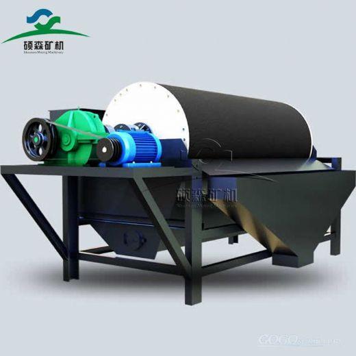 shuosen wet/dry magnetic separator