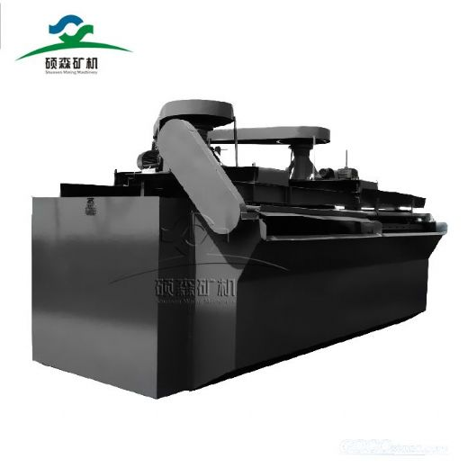 mineral separator flotation machine
