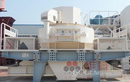 Sale vipeak VSI Sand Making Machine/stone crusher/sanding machine India
