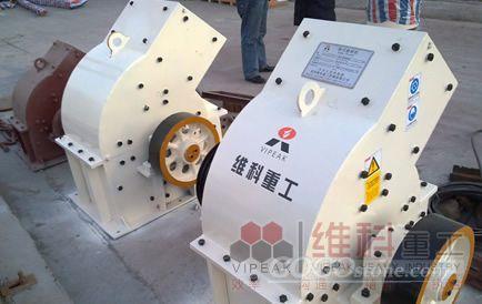 Sell Vipeak Hammer type stone crusher/stone crushing machine/limestone hammer mill