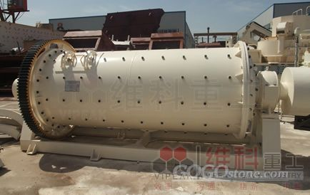 Sell vipeak Superfine Ball Mill/Ball Grinding Mill/cement mill manufacturers in India/fine grinder m
