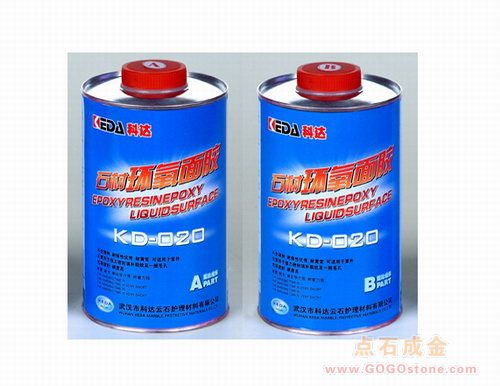 Stone Surface Glue KD-020