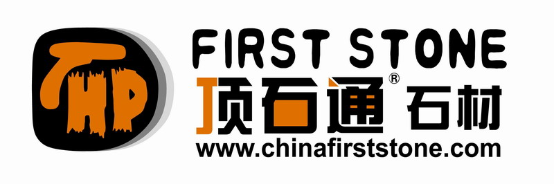 XIAMEN FIRST STONE CO., LTD